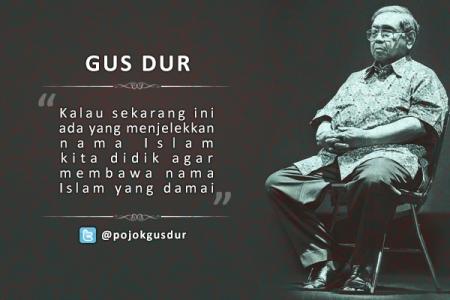 Meme-Gus-Dur03